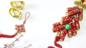 Año Nuevo chino decorativo Foto de archivo libre de regalías
