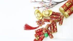 Año Nuevo chino decorativo Foto de archivo