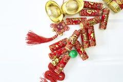 Año Nuevo chino decorativo Fotos de archivo libres de regalías