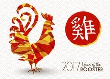Año Nuevo chino del arte abstracto del gallo 2017