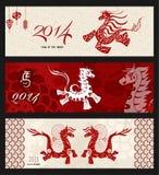 Año Nuevo chino del caballo