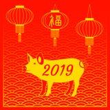 Año Nuevo chino 2019 Año del cerdo amarillo Las linternas chinas, carácter de Fu significan suerte Fondo rojo con el ornamento libre illustration