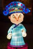 Año Nuevo chino del Año Nuevo de chino del festival de linterna de la ópera de Pekín Fotografía de archivo libre de regalías