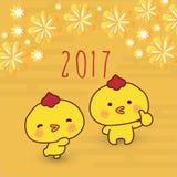 2017 Año Nuevo chino del gallo - diseño de la tarjeta de felicitación