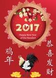 Año Nuevo chino del gallo, 2017 - tarjeta de felicitación Imagen de archivo libre de regalías