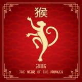 Año Nuevo chino 2016 del mono stock de ilustración