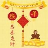 Año Nuevo chino del mono, 2016 Foto de archivo libre de regalías