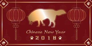 Año Nuevo chino del perro 2018 stock de ilustración