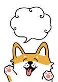 Año Nuevo chino del perro amarillo Imágenes de archivo libres de regalías