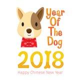 Año Nuevo chino, año del perro 2018 con el perro en paño chino Fotos de archivo libres de regalías