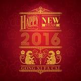 Año Nuevo chino del símbolo del diseño del mono 2016