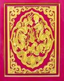 Año Nuevo chino Dragon Red Foto de archivo libre de regalías