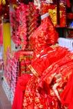 Año Nuevo chino El día del ` s del Año Nuevo del pueblo chino Fotografía de archivo libre de regalías