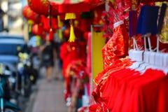 Año Nuevo chino El día del ` s del Año Nuevo del pueblo chino Fotos de archivo libres de regalías