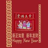 Año Nuevo chino en fondo del aislante Foto de archivo