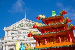 Año Nuevo chino en Macao China Imágenes de archivo libres de regalías