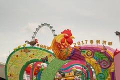 Año Nuevo chino 2017 en Singapur Imagenes de archivo