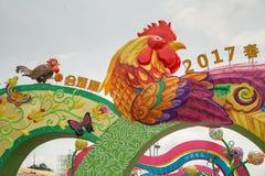 Año Nuevo chino 2017 en Singapur Fotografía de archivo libre de regalías