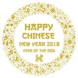 Año Nuevo chino feliz 2018 Fotografía de archivo