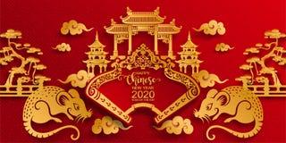 Año Nuevo chino feliz 2020 stock de ilustración
