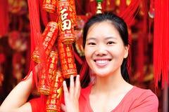 Año Nuevo chino feliz Fotografía de archivo