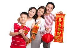 ¡Año Nuevo chino feliz! fotografía de archivo libre de regalías