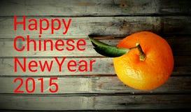 Año Nuevo chino feliz 2015 Imagen de archivo libre de regalías