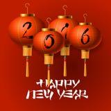 Año Nuevo chino feliz stock de ilustración