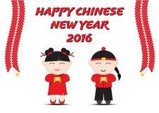 Año Nuevo chino feliz 2016 Imágenes de archivo libres de regalías