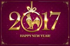 Año Nuevo chino feliz 2017