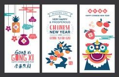 Año Nuevo chino feliz ilustración del vector