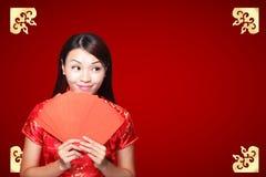 Año Nuevo chino feliz Fotos de archivo libres de regalías
