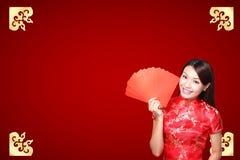 Año Nuevo chino feliz Fotos de archivo