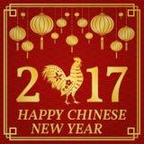 Año Nuevo chino feliz 2017 stock de ilustración