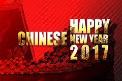 Año Nuevo chino feliz 2017 Fotos de archivo
