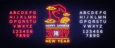 Año Nuevo chino feliz 2019 años de la tarjeta del diseño del cerdo en el estilo de neón Muestra del zodiaco para la tarjeta de fe ilustración del vector