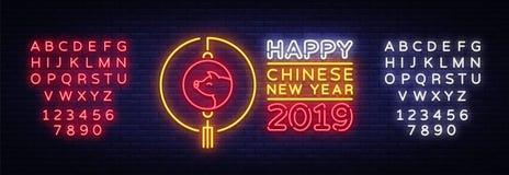 Año Nuevo chino feliz 2019 años de la tarjeta de felicitación del cerdo en el estilo de neón Plantilla china del diseño del Año N ilustración del vector
