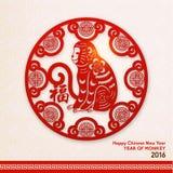 Año Nuevo chino feliz 2016 años de mono stock de ilustración