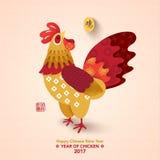 Año Nuevo chino feliz 2017 años de pollo