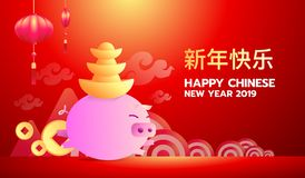 Año Nuevo chino feliz 2019 años del cerdo Los caracteres chinos significan la Feliz Año Nuevo, rica, muestra del zodiaco para los libre illustration