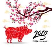 Año Nuevo chino feliz 2019 años del cerdo Año Nuevo lunar ilustración del vector