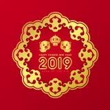Año Nuevo chino feliz 2019 años del texto del cerdo y el cerdo lindo y la linterna firman adentro la bandera china de la tarjeta  ilustración del vector