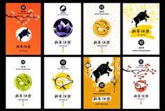 Año Nuevo chino feliz Cerdo de la silueta Símbolo del verraco de la tierra de 201 libre illustration