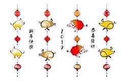 Año Nuevo chino feliz Cerdo exhausto a pulso de la silueta Boa de la tierra libre illustration