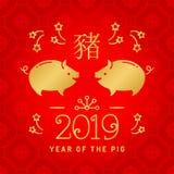 Año Nuevo chino feliz 2019, cerdos elegantes de oro Traducción china - cerdo Símbolos y texto de oro 2019, rojo elegante libre illustration