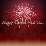 Año Nuevo chino feliz con el fondo del fuego artificial foto de archivo