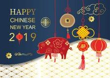 Año Nuevo chino feliz con la linterna, cerdo, nube, papel en corte del papel stock de ilustración