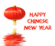 Año Nuevo chino feliz con la linterna roja Fotografía de archivo