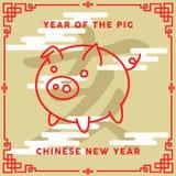 Año Nuevo chino feliz Año del cerdo stock de ilustración