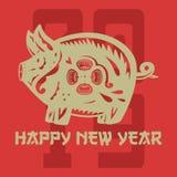 Año Nuevo chino feliz Año del cerdo ilustración del vector